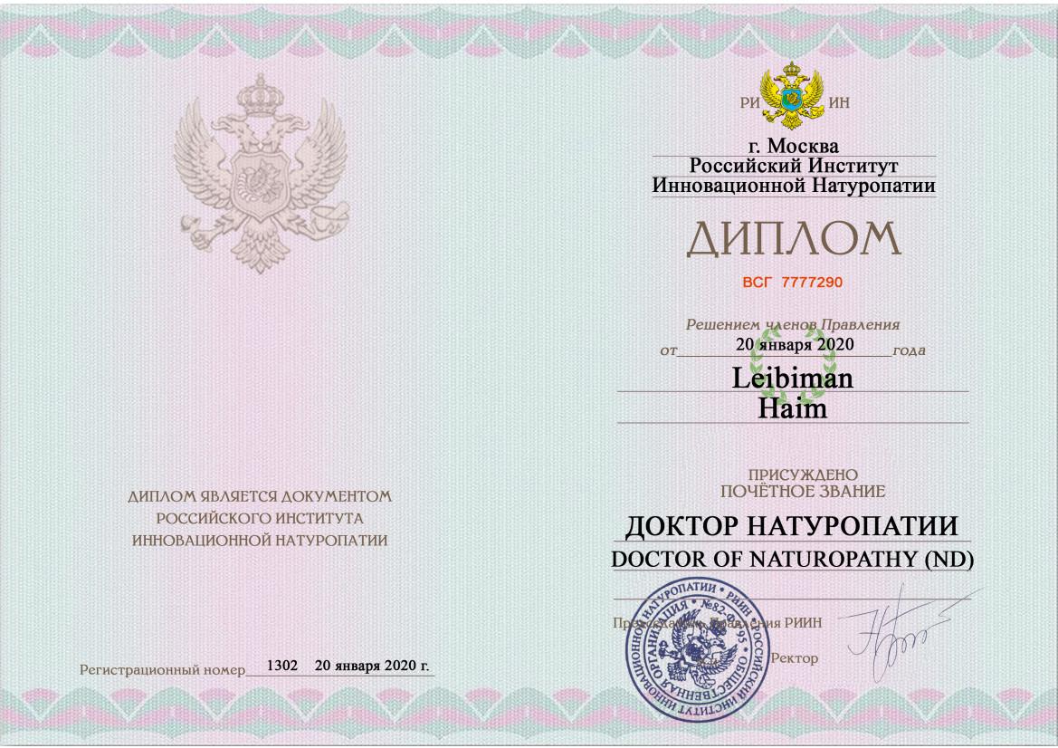10-diploma
